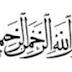 Der Islam - Des Satans Werk? Teil 1