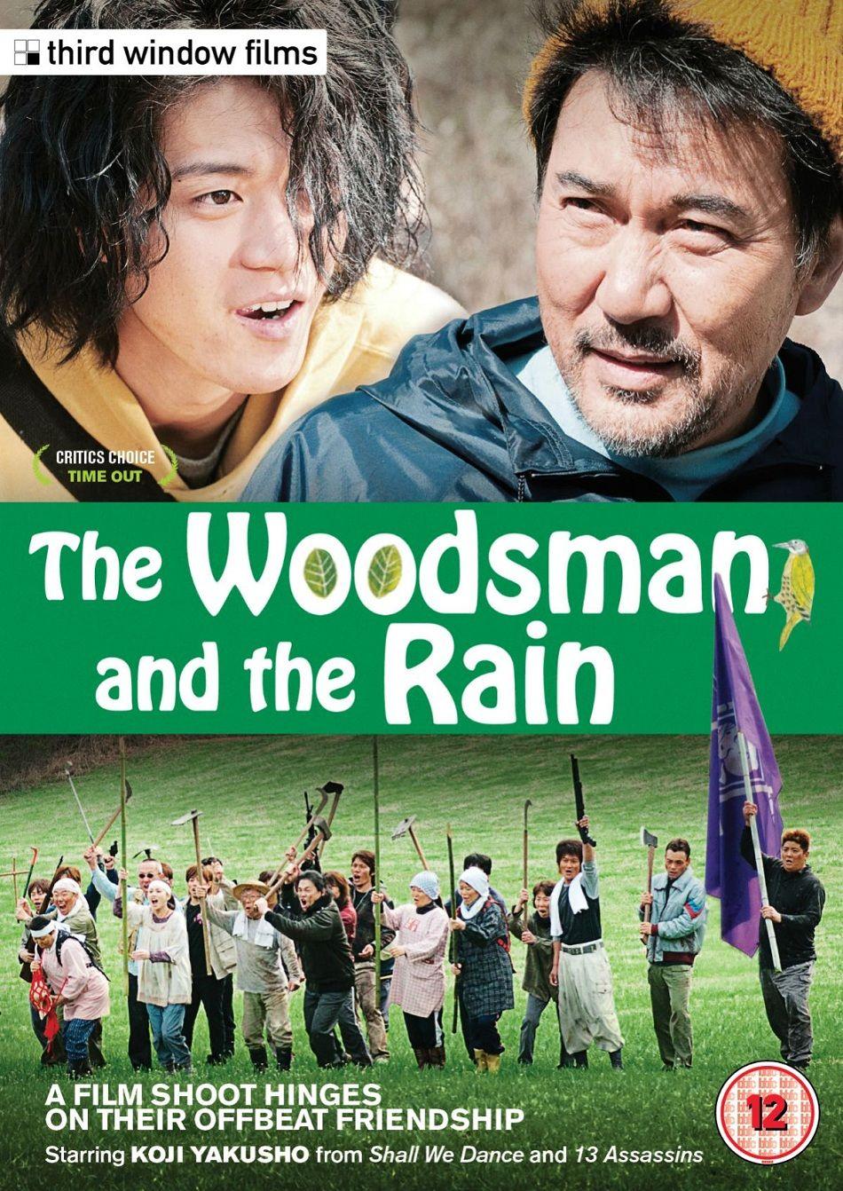 The Woodsman and the Rain (2011) คนตัดไม้กับสายฝน