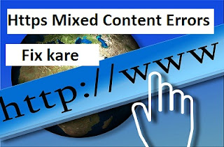 Https Mixed Content Errors ko fix kare