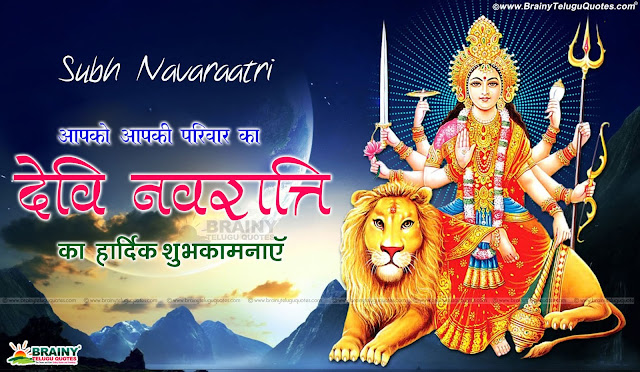 Here is Happy Dussehra Greetings Wishes in Hindi,Best Vijayadashami quotes sms messages in Hindi,vijayadashami greetings in Hindi,Vijayadashami 2016 quotes wishes messages sms in hindi,Best Dussehra Quotes greetings in hindi,Happy Dussehra Greetings wishes quotes in hindi,Happy Dussehra Quotes Greetings wallpapers in hindi