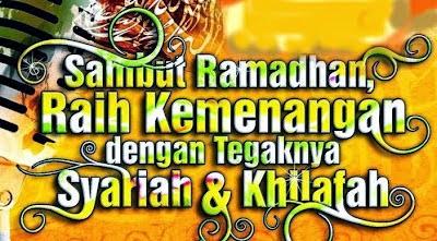 Kartu Ucapan Sambut Ramadhan 2018