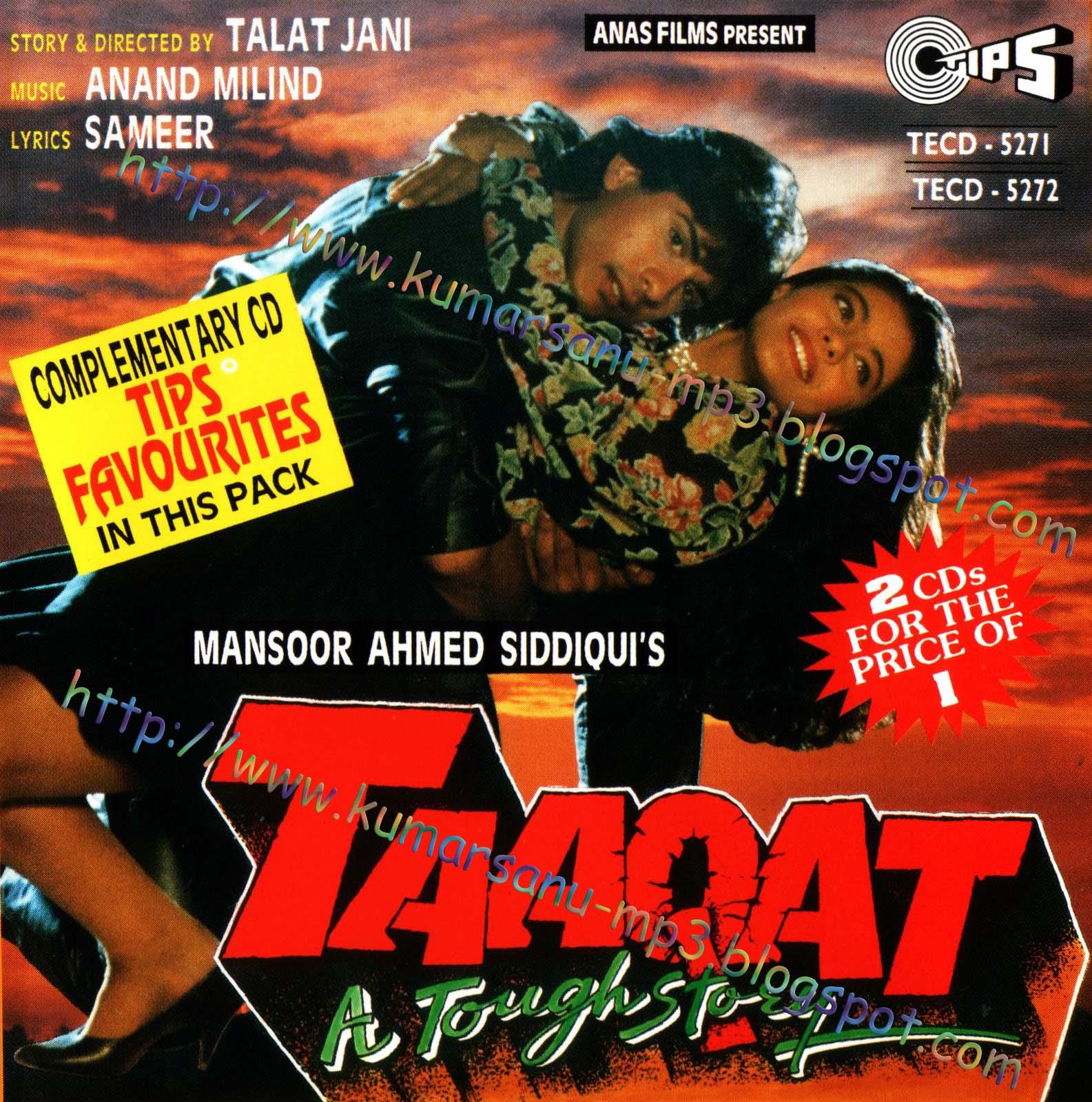 Free online movie vaishali 2011 telugu - 2 5