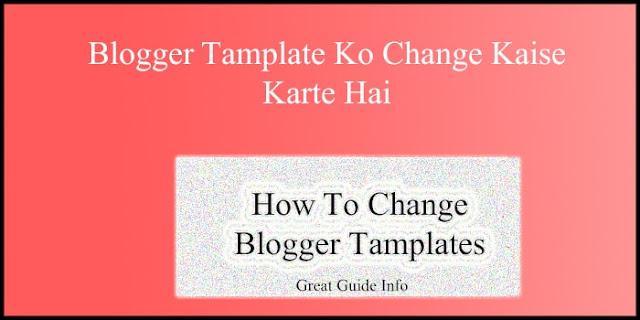 Blogger Blog Ki Tamplate Ko Kaise Change Karte Hai
