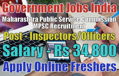 Maharashtra Public Service Commission MPSC Recruitment 2018