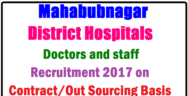 Mahabubnagar District Hospitals Doctors Staff Recruitment 2017 -Contract Outsourcing Basis| Mahabubnagar District Head Quarters Hosppital Recruitment of Certain posts on contract and outsourcing Basis| Mahabubnagar Hospitals Doctors Staff Recruitment 2017| Mahabubnagar Dist CAS Doctors Recruitment 2017| Mahabubnagar District Hospital doctors Recruitment 2017 | Mahabubnagar District Hospital doctors and Staff Recruitment 2017 | 38 Vacancies: District Hospitals Mahabubnagar published notification for recruitment of Doctors| Eligible applicants can apply in a prescribed Application Fromat on or before 07-04-2017 The Government to fill up the posts Engaging the services under Contract / Out sourcing basis under Administration control of TVVP Hospitals for a period of one year at District Hospital, Mahabubnagar and Area Hospital, Narayanpet to improve Emergency care/2017/04/mahabubnagar-district-hospitals-doctors-staff-recruitment-2017-contract-outsourcing-basis.html