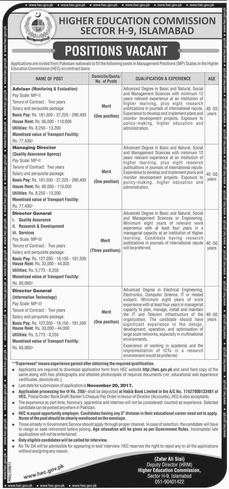 Jobs In Higher Education Commission Islamabad Oct 2017
