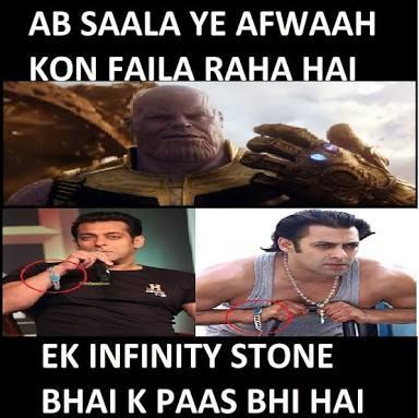 Thanos Salman khan meme