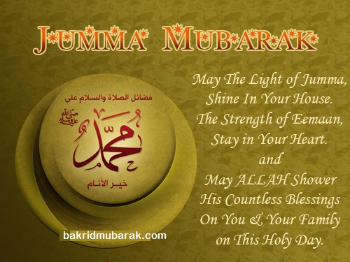 jumma mubarak quotes in english jummah prayer quotes