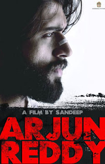 Arjun Reddy (2016) Telugu Mp3 Songs Free Download