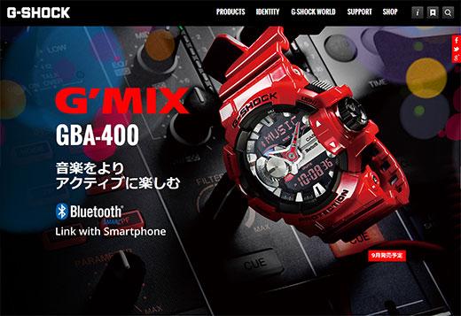 カシオ腕時計 GBA400 公式特設サイト