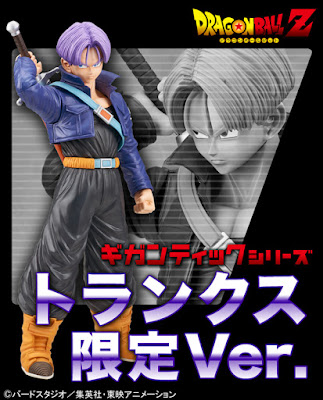 Future Trunks in versione Gigantic Series della X-Plus