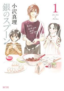 """El 25 de septiembre finalizará """"Gin no Spoon"""" de Mari Ozawa"""