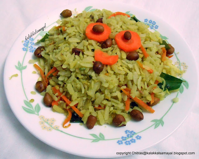 Aval Upma without onion