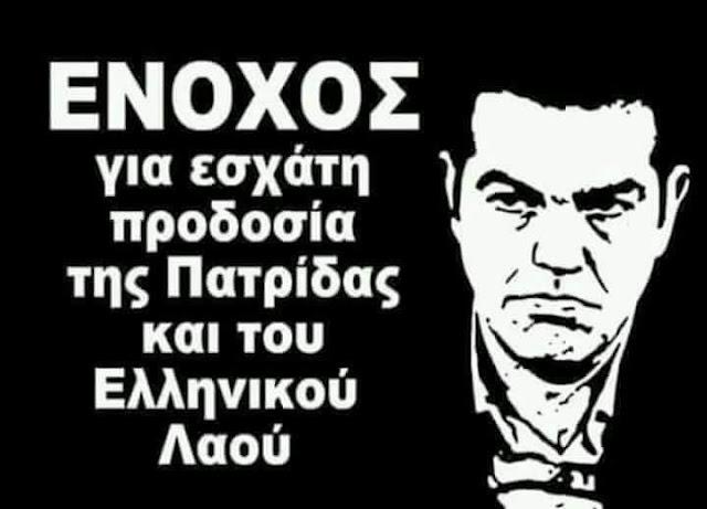 """Τσίπρας: Δώστε μου συντάξεις, αλλιώς πάω εκλογές και πάει η Συμφωνία των Πρεσπών - Γερμανοί: """"Πάρε συντάξεις, δώσε Μακεδονία""""*"""