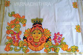 Varnachithra Sarees: MURAL  Varnachithra Sa...