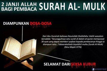 Image result for kelebihan surah al mulk