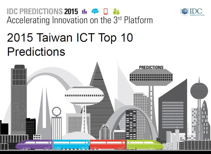 2015年ICT預測:4G爆發、物聯網及行動支付跨入新紀元