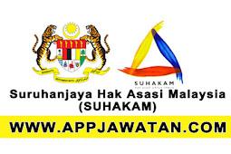 Jawatan Kosong Kerajaan 2017 di Suruhanjaya Hak Asasi Malaysia (SUHAKAM) - 25 Ogos 2017