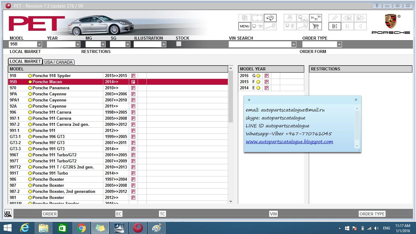 Porsche Parts Online Pictures