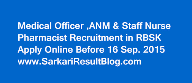 Medical Officer & Staff Nurse Recruitment