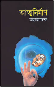 http://www.bangla-kobita.com/category/premer-kobita/