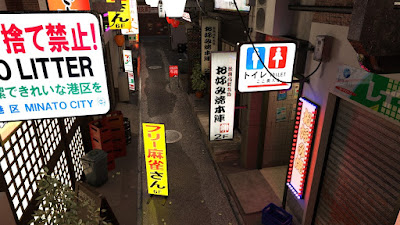 Japanese Alley