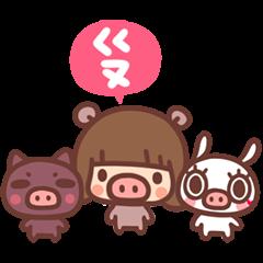 香菇妹&拉比豆的豬年勾勾叫