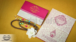undangan pernikahan elegan islami