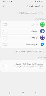 أفضل مزايا موجودة في هاتف Note 9 3 24/5/2019 - 2:08 ص