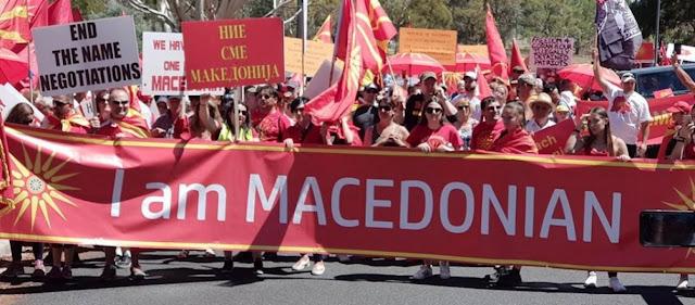 """Το Βερολίνο άρχισε να """"βλέπει"""" καταπιεσμένους """"μακεδόνες"""" στην Ελλάδα"""