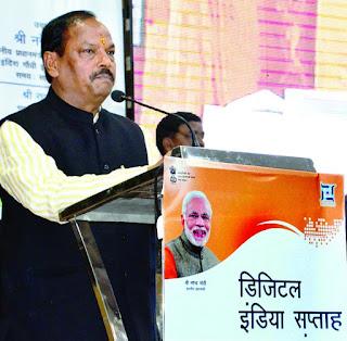 youth-nation-property-raghuvar-das