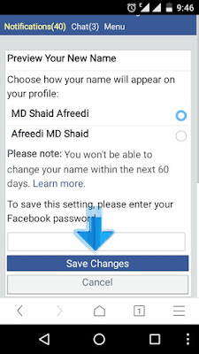 Facebook-Account-Ka-UserName-Kaise-Change-Kare