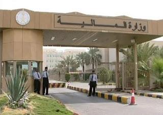 ميعاد صرف مرتبات الموظفين في المملكة السعودية للشهر الماضي والشهور المقبلة