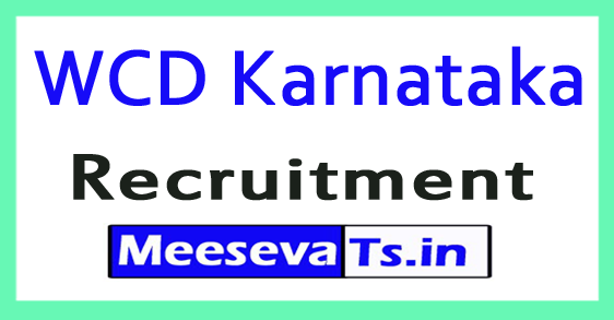 WCD Karnataka Recruitment 2017