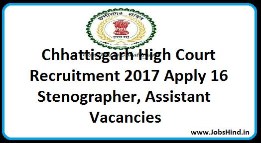 Chhattisgarh High Court Recruitment 2017