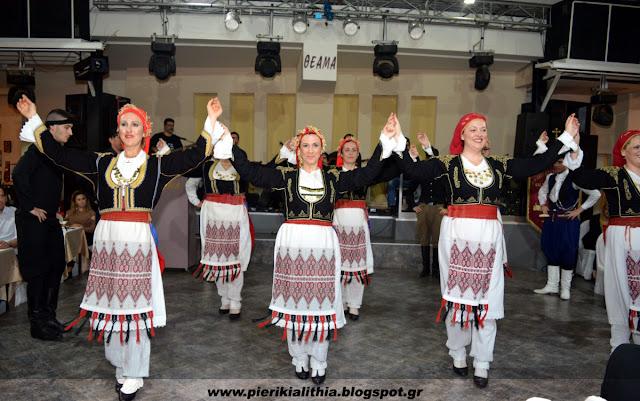 """Απολαύστε τα χορευτικά τμήματα του Συλλόγου Κρητών Πιερίας """"Οι Σταυραετοί"""". (ΒΙΝΤΕΟ-Β΄ ΜΕΡΟΣ)"""