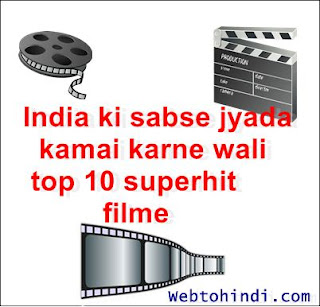 indias top 10 highest grossin superhit hit fime