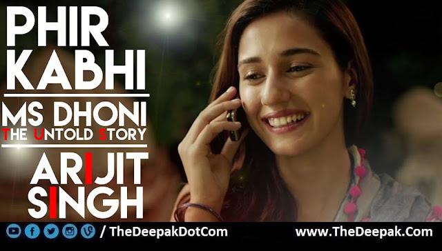Phir Kabhi CHORDS + STRUMMING Ariji Singh | M.S. Dhoni