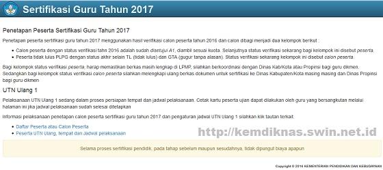 Cek Informasi Peserta Sertifikasi Guru 2017 dan Peserta UTN Ulang Laman kemdiknas.swin.net.id