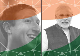 support digital india tri color pic