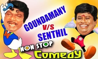 Senthil Goundamani Comedy Collections | Tamil Non Stop Comedy Collection | Tamil Comedy Scenes