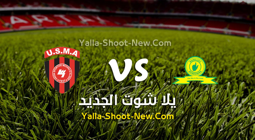 مباراة إتحاد الجزائر وماميلودي سونداونز