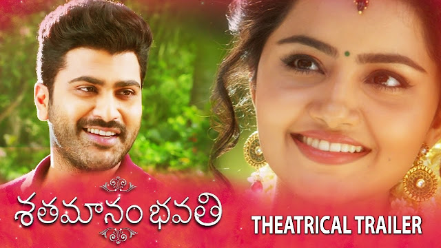 Shatamanam Bhavati Movie Theatrical Trailer Talk