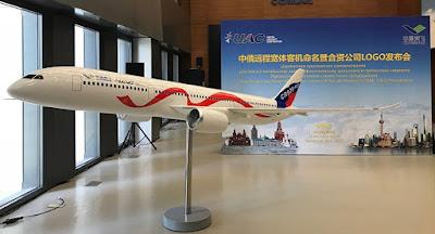 CR929 - 'Resposta' russo-chinesa a Boeing e Airbus