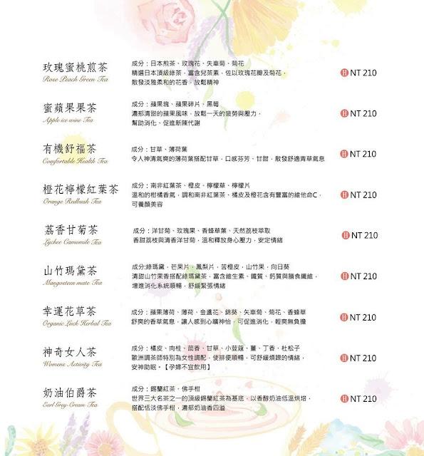 06 - 熱血採訪│隱藏在台中七期的藍帶甜點,金心盈福Cuore D'oro法義甜點
