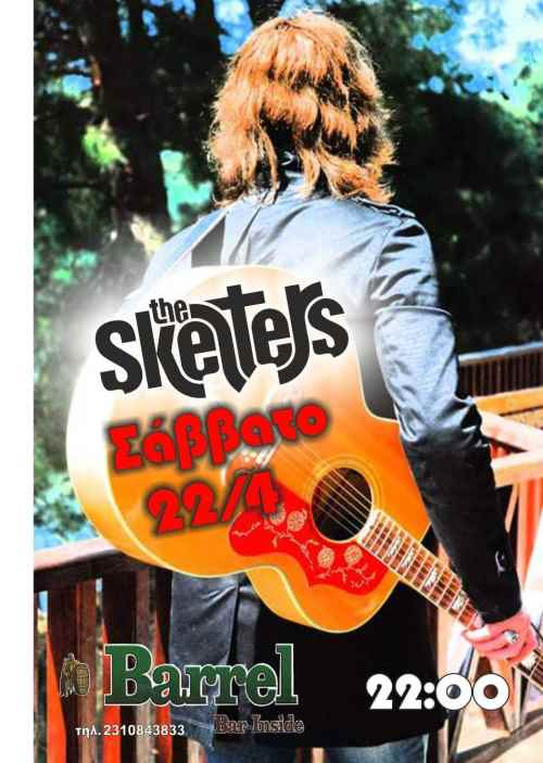 THE SKELTERS: Σάββατο 22 Απριλίου unplugged @ Barrel Beer & Rock