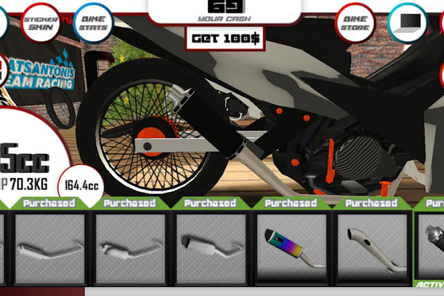 Game modif motor drag