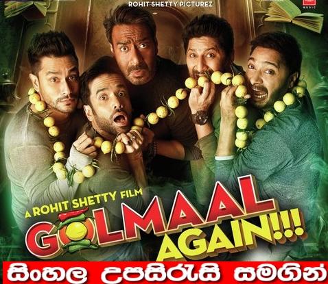 Sinhala sub - Golmaal Again (2017)