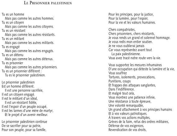 Un Poème Pour La Palestine Le Prisonnier Palestinien