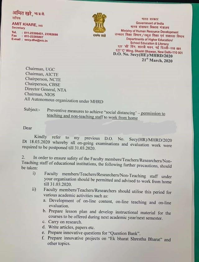 Flash News; கல்லூரி, CBSE பள்ளி ஆசிரியர்கள் வீட்டிலிருந்தே பணிபுரிய உத்தரவு